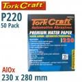 PREMIUM WATERPROOF PAPER  220 GRIT 230  X 280 (50 PIECE) AUTOMOTIVE