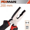 FIXMAN INDUSTRIAL COMBINATION PLIERS 8' X 200MM