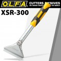 OLFA HEAVY DUTY SCRAPER 300MM WITH 0.8MM BLADE AND SAFETY BLADE COVER