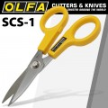 OLFA SCISSORS W/SERRATED SS BLADES